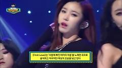 I'm in Love (140903 Show Champion) - Secret
