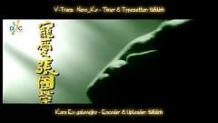 當愛已成往事 / Khi Tình Yêu Đã Trở Thành Dĩ Vãng (Bá Vương Biệt Cơ OST) (Vietsub) - Trương Quốc Vinh