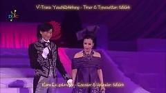 Tình Yêu Ấm Nồng Ở Trong Tim (Vietsub) - Trịnh Thiếu Thu  ft.  Uông Minh Thuyên