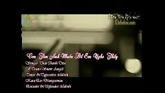 心要让你听见 / Con Tim Anh Muốn Để Em Nghe Thấy (Vietsub) - Thai Chính Tiêu