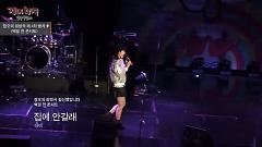 I Ain't Going Home Tonight (140921 MBC Radio) - Navi