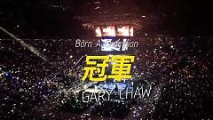 冠軍 / Born A Champion / Quán Quân - Tào Cách