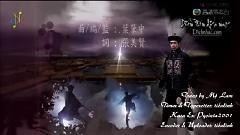 Video 變天 / Đổi Thay (Đại Nội Thị Vệ OST) (Vietsub) - Mã Tuấn Vỹ