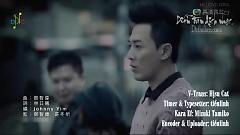 同林 / Đồng Lâm (Tình Si Một Phút Đắm Say OST) (Vietsub) - Lâm Phong