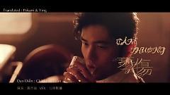 琴伤 / Cầm Thương (Vietsub) - Châu Kiệt Luân