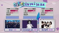Video No.1 & Ending (141026 Inkigayo) - VIXX