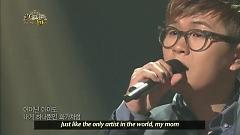 It's Only Love (130601 Immortal Songs 2) - 4Men