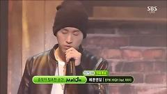 HAPPEN ENDING (141102 Inkigayo) - Epik High  ft. Lee Hi
