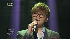 Love's Poem (130427 Immortal Songs 2) - 4Men