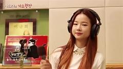 Video 8282 (141027 Lee So Ra Radio) - Exid