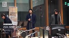 HAPPEN ENDING (141110 MBC Radio) - Epik High