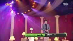 At Gwanghwamun (141115 Music Core) - Kyu Hyun