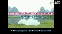 醇酒醉影 / Hương Rượu Tình Nồng (Hương Đồng Gió Nội OST) (Vietsub) - Trương Học Hữu  ft.  Trần Khiết Nghi