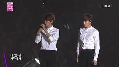 Video Baby Don't Cry & Moonlight & Growl (141207 Korean Music Wave In Beijing) - EXO