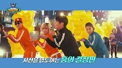 Video Shall We Dance With Dr.Lim (141126 Show Champion) - Lim Chang Jung