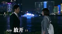 Video 何以爱情 / Tình Yêu Hà Dĩ (Bên Nhau Trọn Đời OST) - Chung Hán Lương