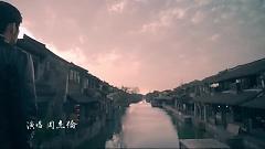 天涯過客 / Lữ Khách Chân Trời - Châu Kiệt Luân