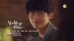 The Day I Met You - Min Hyorin ft. Team Never Stop ft. B1A4