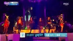 Sugar Free (Mbc Gayo Daejun 2014) - T-ARA
