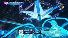 Breath (Mbc Gayo Daejun 2014) - Taeyeon , Jonghyun (SHINee)