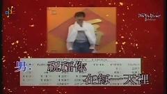 祝福你 / Chúc Tết (Vietsub) - Various Artists
