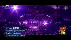 Video Ta Và Nàng (Thần Điêu Đại Hiệp 2014 OST) (Vietsub) - Trần Hiểu , Trần Nghiên Hy