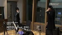 HAPPEN ENDING (150211 MBC Radio) - Epik High  ft.  Younha