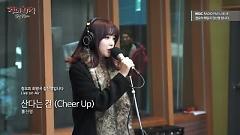Video Cheer Up (150108 MBC Radio) - Hong Jin Young