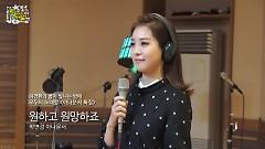 Want And Resent (150218 MBC Radio) - Various Artists