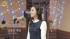 Daring Woman (150218 MBC Radio) - Various Artists