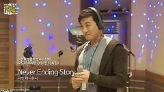 Never Ending Story (150218 MBC Radio) - Various Artists