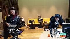 Wrong Meeting (150203 MBC Radio) - Navi