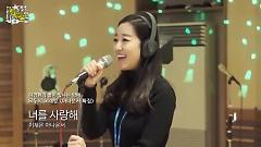 I Love You (150218 MBC Radio) - Various Artists