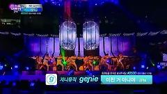 Go Grazy + Remix Song (2014 MBC Music Awards) - 2PM