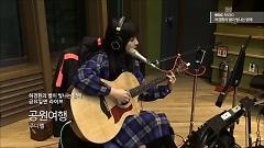 Park Trip (150306 MBC Radio) - JUNIEL