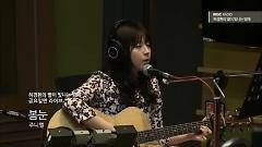 Spring Snow (150227 MBC Radio) - JUNIEL