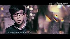 Video 替我照顾她 / Thay Tôi Chăm Sóc Cô Ấy (Tôi Là Nữ Vương OST) - Hồ Hạ