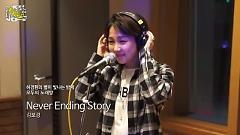 Never Ending Story (150327 MBC Radio) - Kim Bo Kyung