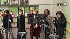 Crazy (150216 KBS Radio) - 4MINUTE