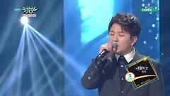 Snow Of April (150410 Music Bank) - Huh Gak