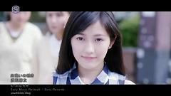 Video Deai no Tsuzuki - Mayu Watanabe