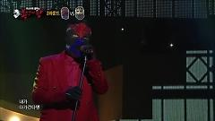If (King Of Mask Singer 150412) - Various Artists