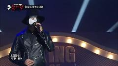 Scar Deeper than Love (King Of Mask Singer 150412) - Various Artists
