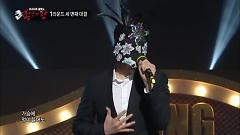 I Was Able To Eat Well (King Of Mask Singer 150412) - Various Artists