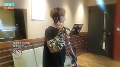 Tablet (150604 MBC Radio) - Kim Bo Kyung
