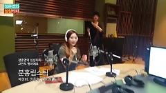 Pink Lipstick (150603 MBC Radio) - Various Artists