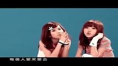 無解呦 / Wu Jie Yo - By2