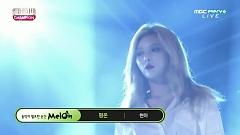 Video Serene (150826 Show Champion) - Hyuna