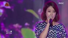 Video Don't Forget Me (Dmc Festival 2015) - Baek Ji Young