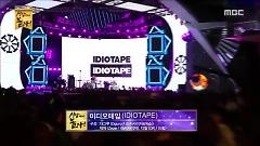 Even Floor (DMC Festival 2015) - Various Artists